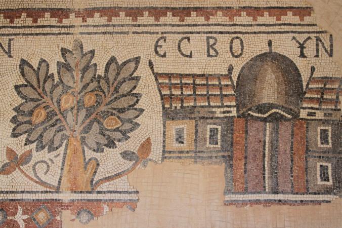 Mosaics, Church of the Virgin Mary, Madaba, Jordan