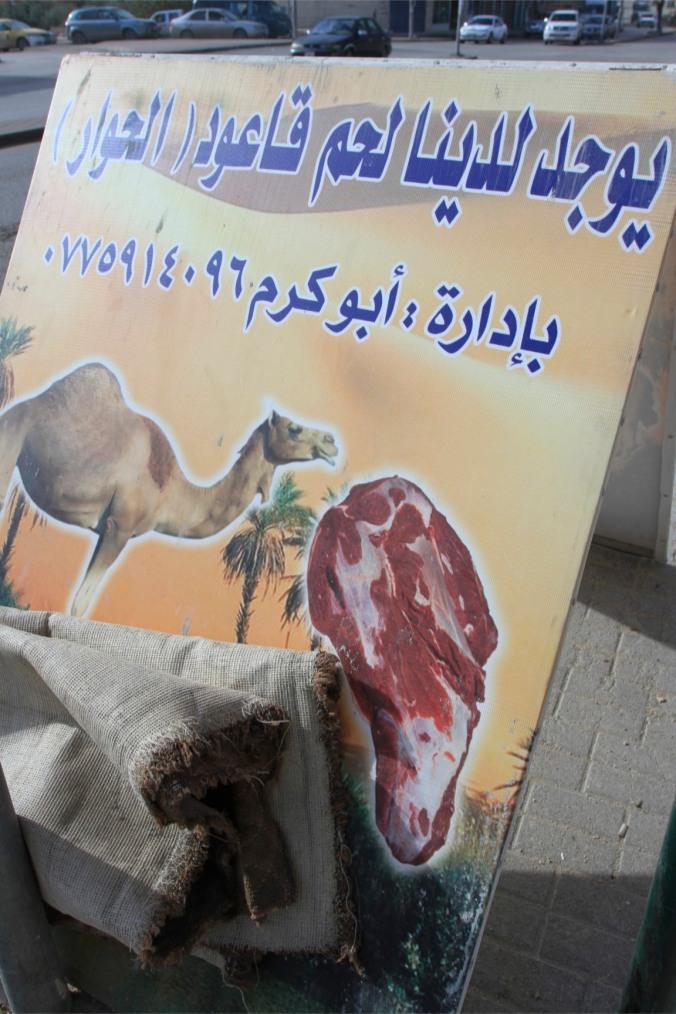 Market in Madaba, Jordan