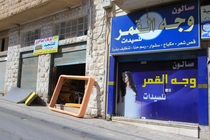 Bed shop next to the wedding shop? Madaba, Jordan