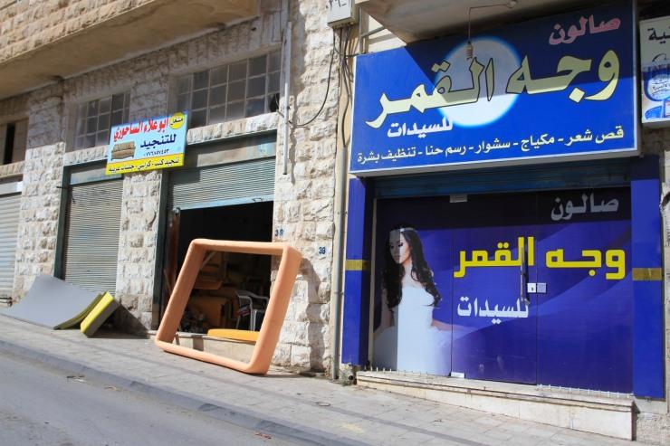 Bed shop next to the wedding shop? Madaba, Jordan