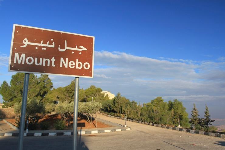 Mount Nebu, Jordan
