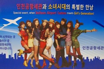 Incheon International Airport, Seoul, Korea