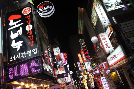 Nightlife in Jongno, Seoul, Korea