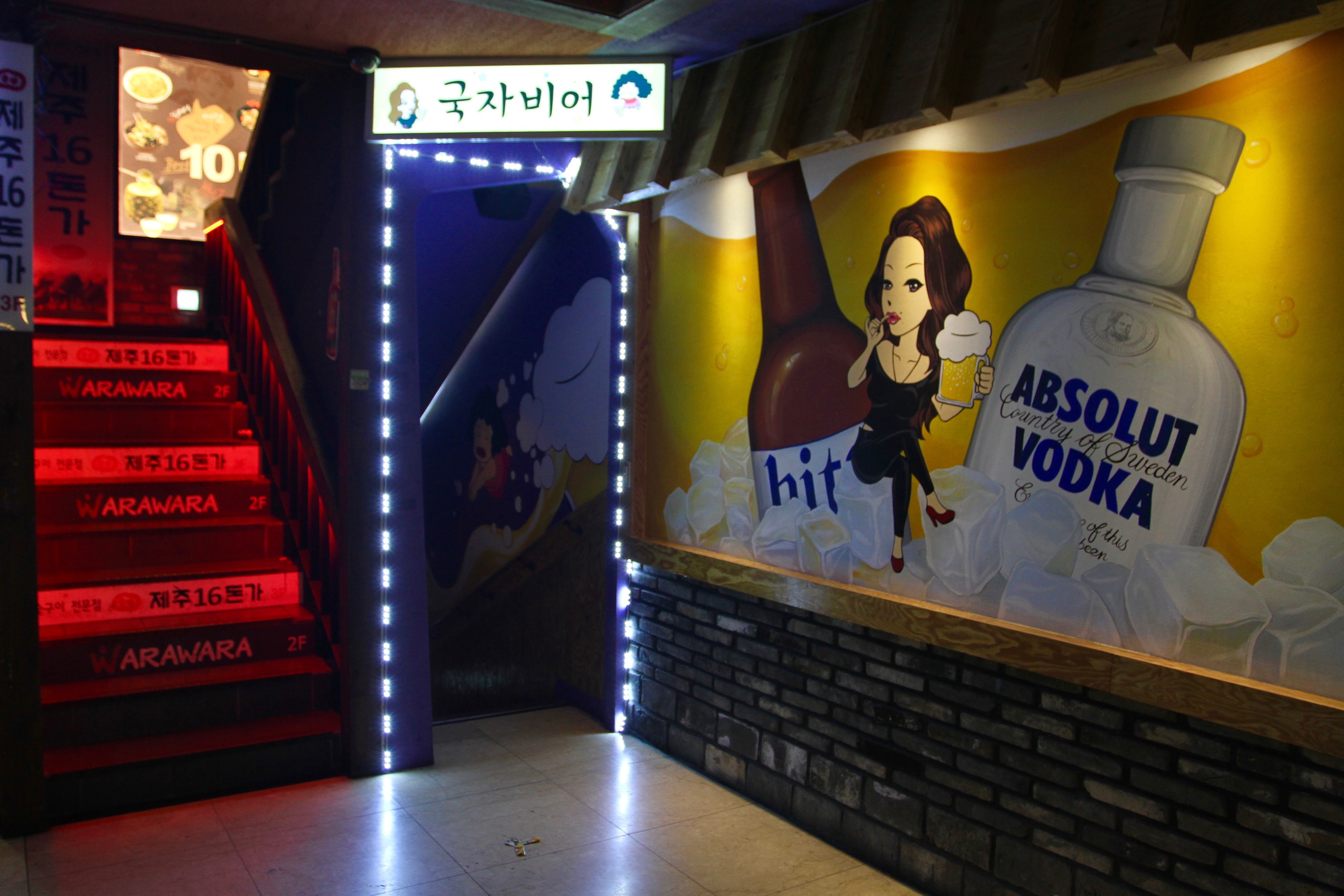 Nightlife in Jongno, Seoul, Korea \u2013 Notes from Camelid Country