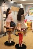 Trickeye Love Museum, Seoul, Korea