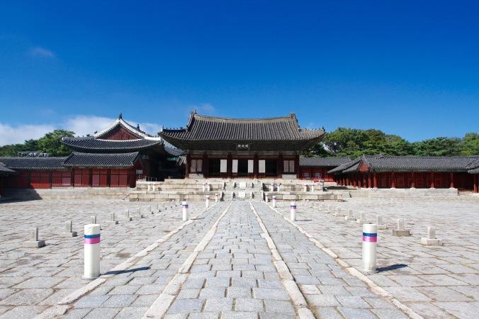 Changgyeonggung Palace, Seoul, Korea