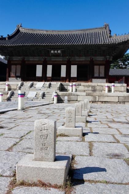 Changdeokgung Palace, Seoul, Korea