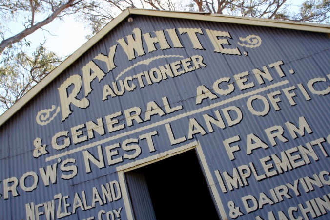 Ray White's Shed, Carbethon Folk Museum, Crows Nest, Queensland, Australia