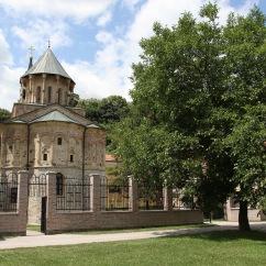 Novo Hopovo Monastery, Fruska Gora National Park, Serbia