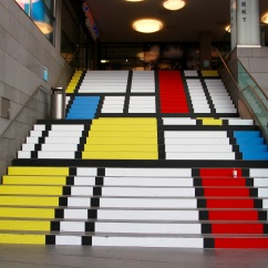 Mondrian-inspired blocks of colour in The Hague, Netherlands