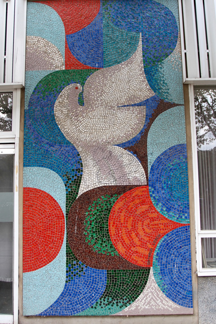 GDR-era mosaic, Berlin, Germany