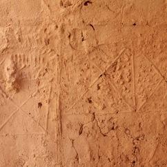 Motif in a house, Berber village of Douiret, Tataouine, Tunisia