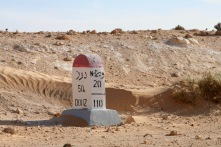 The route to Douz, Tunisia