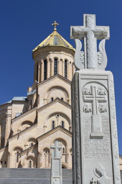 Holy Trinity Cathedral, Tbilisi, Georgia