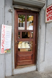 Shops, Tbilisi, Georgia