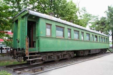 Stalin's train carriage, Stalin Museum, Gori, Georgia