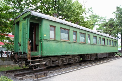 Stalin's train carriage, Stalin Museum, Gori, Georgia