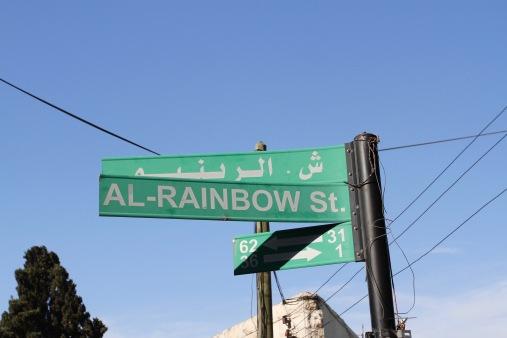 Rainbow Street, Amman, Jordan