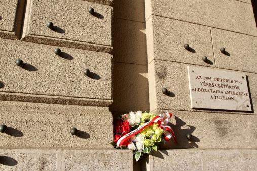 Memorial to the 1956 anti-communist uprising, Budapest, Hungary