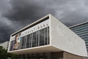 Kino International, Mitte, Berlin, Germany